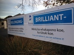 Breens Intermediate school sign in English and Maori