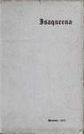 The Isaqueena - 1910, December