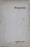 The Isaqueena - 1911, December