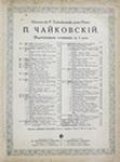 Chanson triste, Op. 40, No. 2 by Peter Ilich Tchaikovsky (1840-1893)