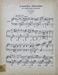 Gondolière Vénetienne, Op. 169 by Felix Mendelssohn-Bartholdy (1809-1847) and Hieronymus Gregor Lange